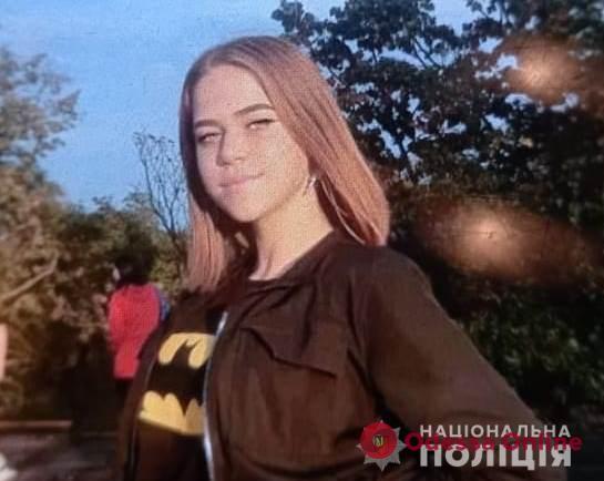 В Одессе разыскивают двух 15-летних девочек (обновлено)