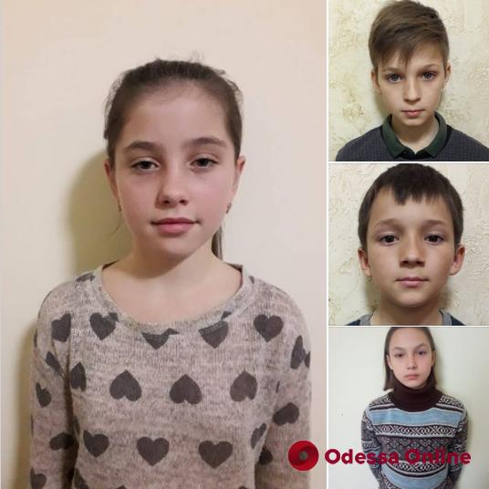 В Одесской области разыскали сбежавших из приюта детей (обновлено)