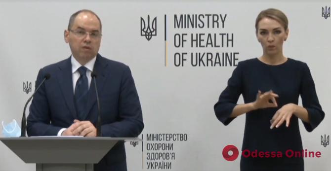 Степанов назвал «зрадой» информацию волонтеров о нехватке койко-мест для пациентов с COVID-19 в одесских больницах