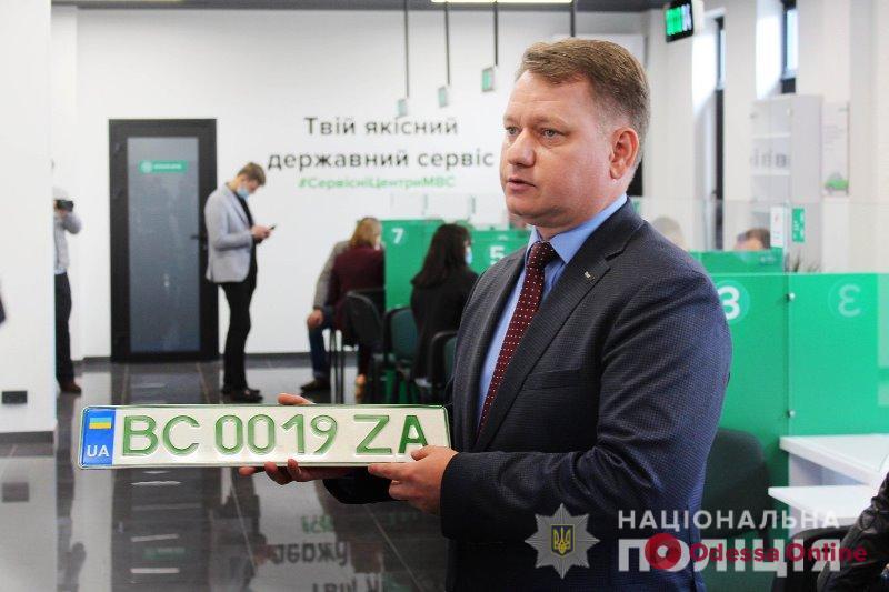 В Одесской области для электротранспорта начали выдавать зеленые номерные знаки