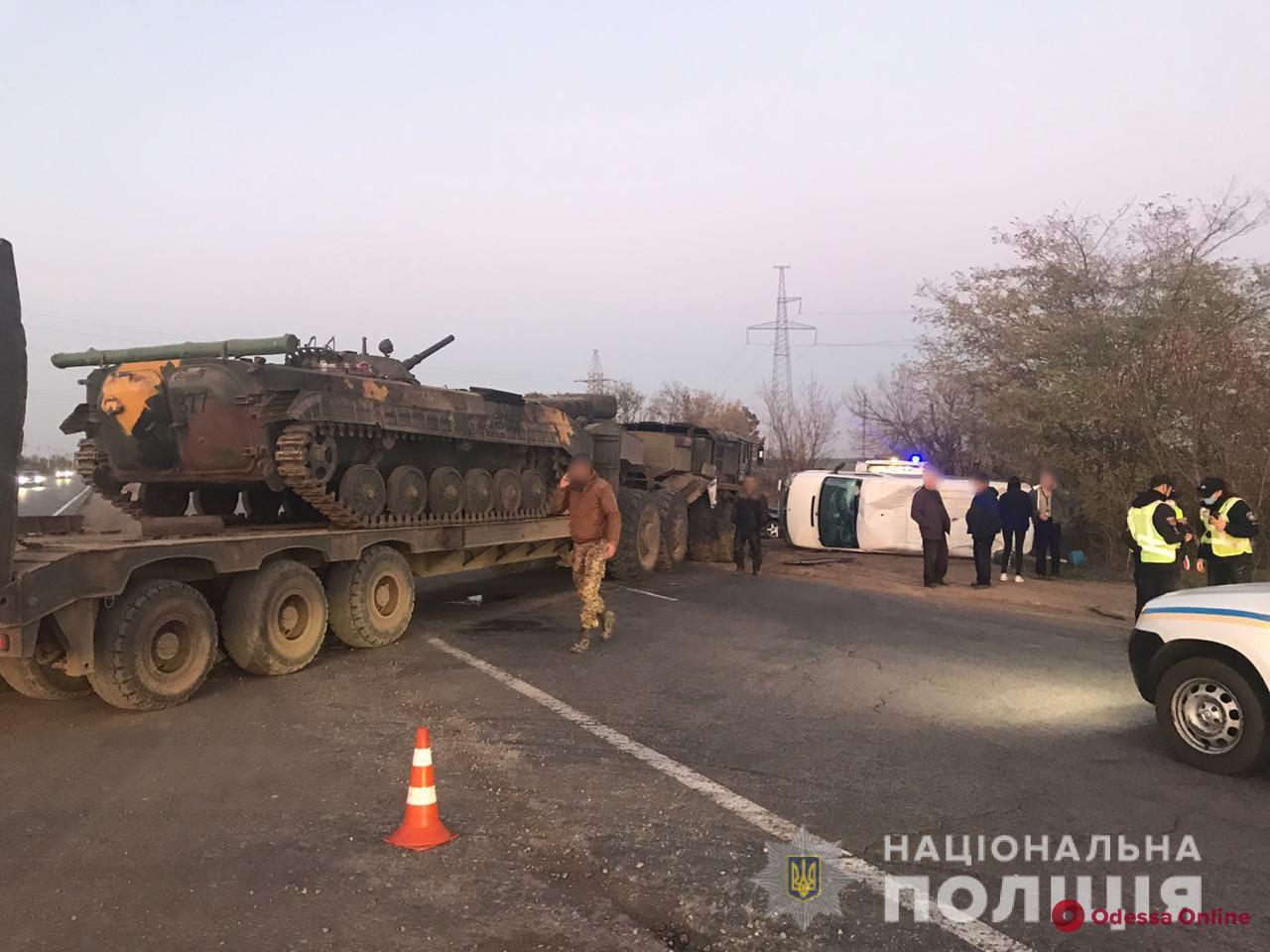 Под Одессой столкнулись военный тягач с БМП и микроавтобус