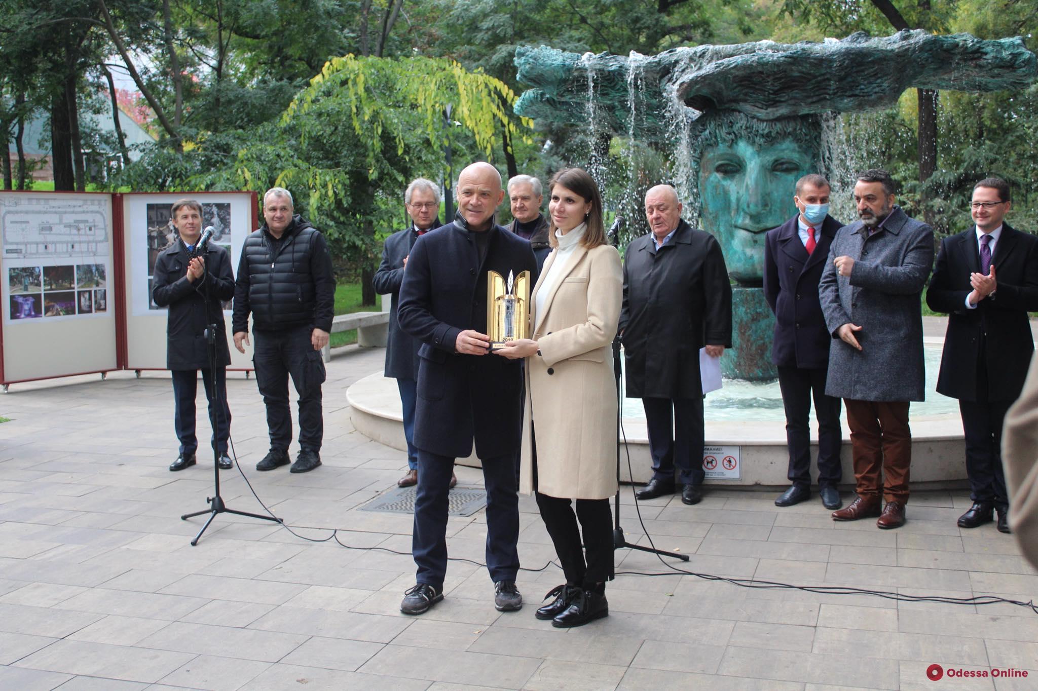 Одесса получила две награды престижного европейского строительного конкурса