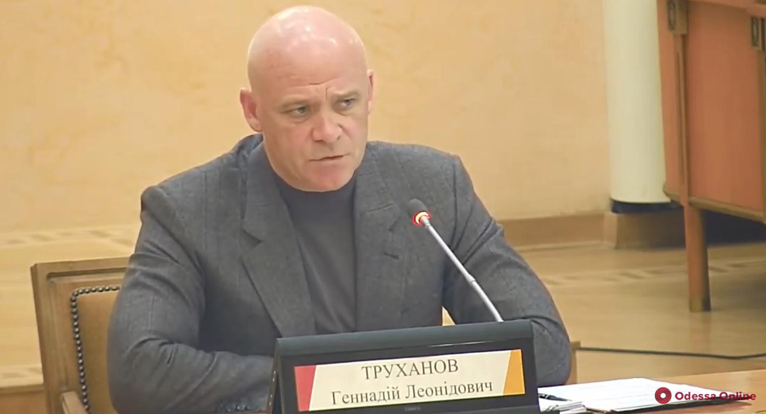 Выплата пособий для пенсионеров, у которых пенсия ниже двух тысяч гривен, продолжится, — Геннадий Труханов