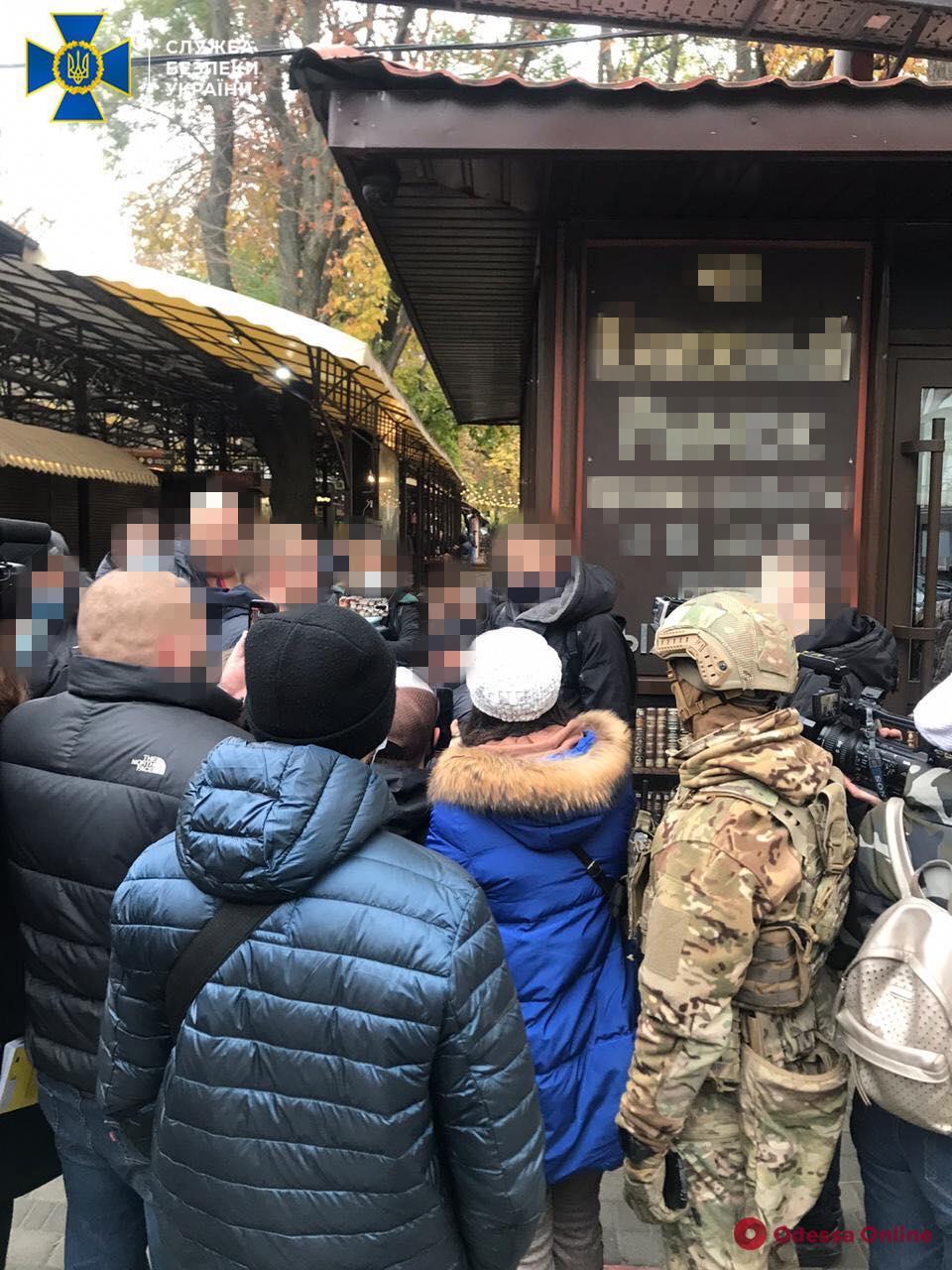 В СБУ прокомментировали обыски на одесской «книжке»