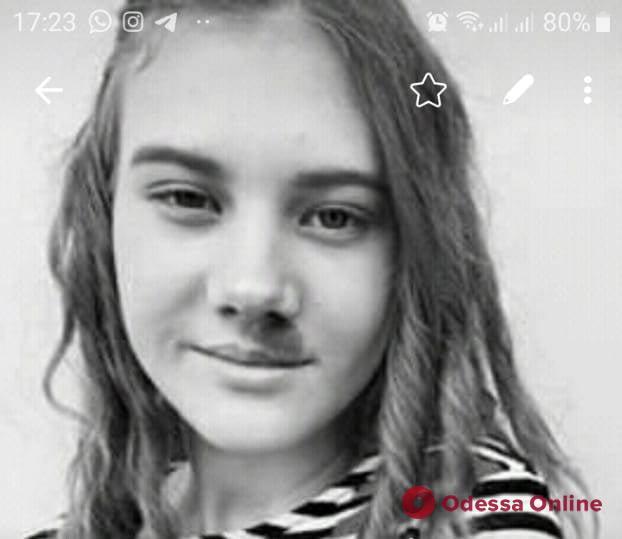 В Одесской области ищут пропавшую 15-летнюю девушку