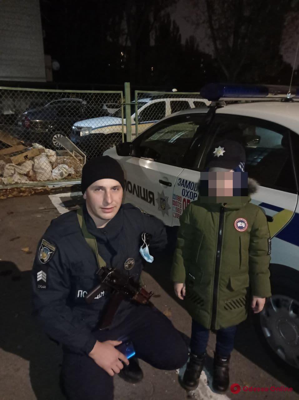 На поселке Котовского полицейские вернули потерявшегося пятилетнего мальчика его бабушке