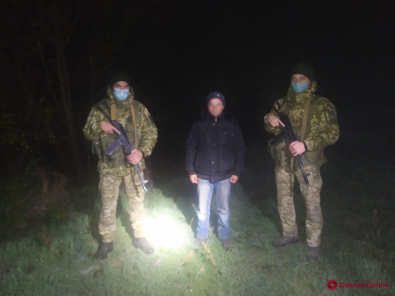 Шел к девушке и заблудился: в Одесской области пограничники задержали нарушителя