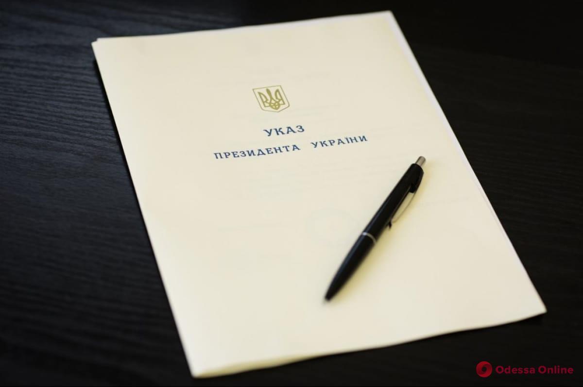 Президент уволил главу Измаильской РГА