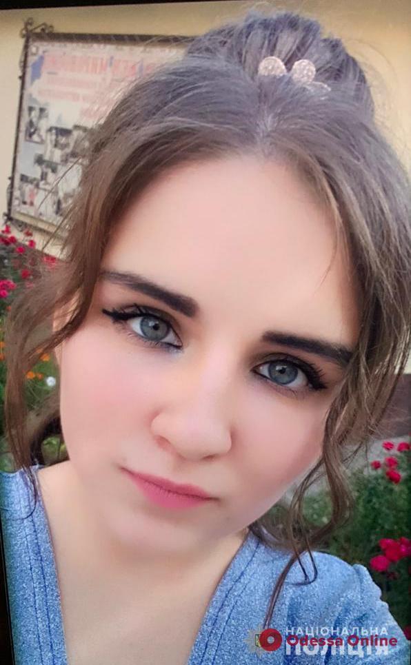 В Одессе разыскивают 17-летнюю девушку