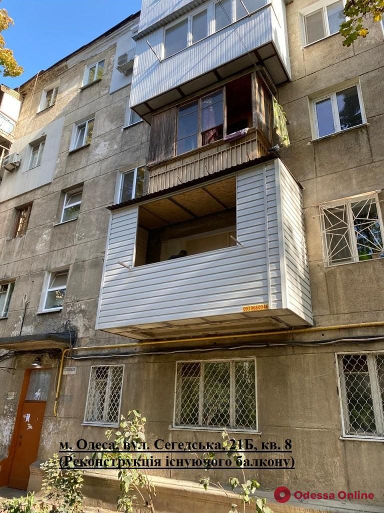 За неделю ГАСК обнаружил в Одессе 20 нахалстроев (фото)