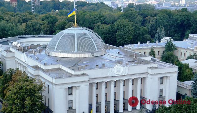 Верховная Рада не отменила карантин «выходного дня»