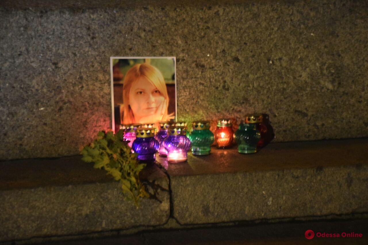 Два года со дня смерти: в Одессе почтили память Кати Ганзюк