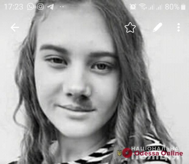 Гостила у знакомых: измаильские полицейские разыскали пропавшую 15-летнюю  школьницу