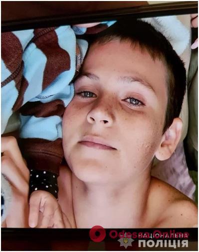 Под Одессой ищут пропавшего 12-летнего мальчика (обновлено)
