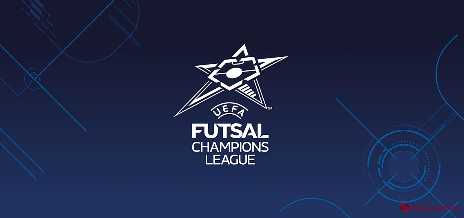 Футзал: в матче Лиги чемпионов в Крыжановке было забито 29 мячей (видео)