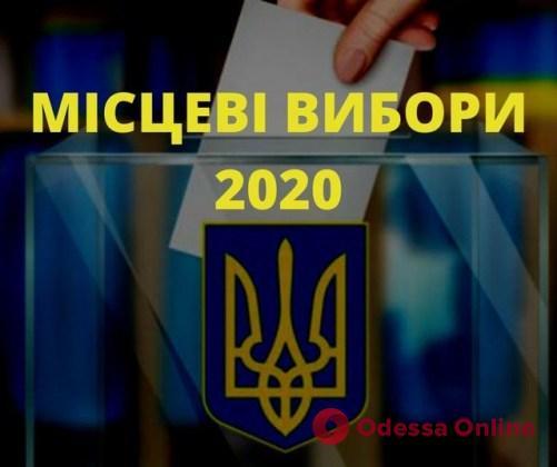 В пятницу и понедельник одесские школьники будут учиться дистанционно