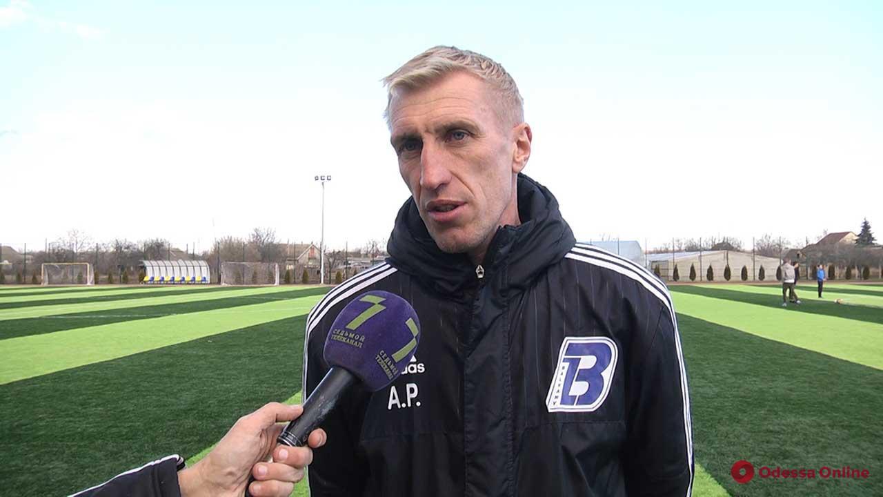 Футбол: главный тренер «Балкан» объявил о своей отставке