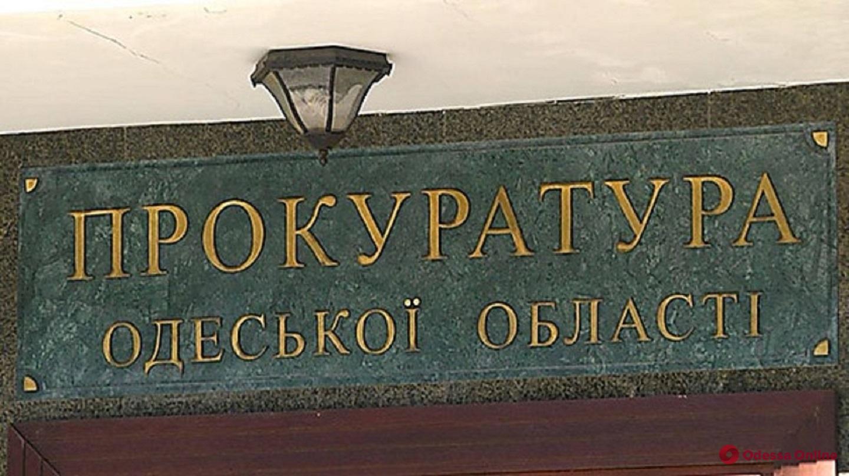 Одесская прокуратура требует вернуть государству землю на Фонтане