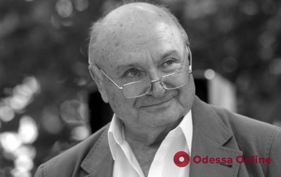В Одессе объявлен день траура из-за смерти Михаила Жванецкого