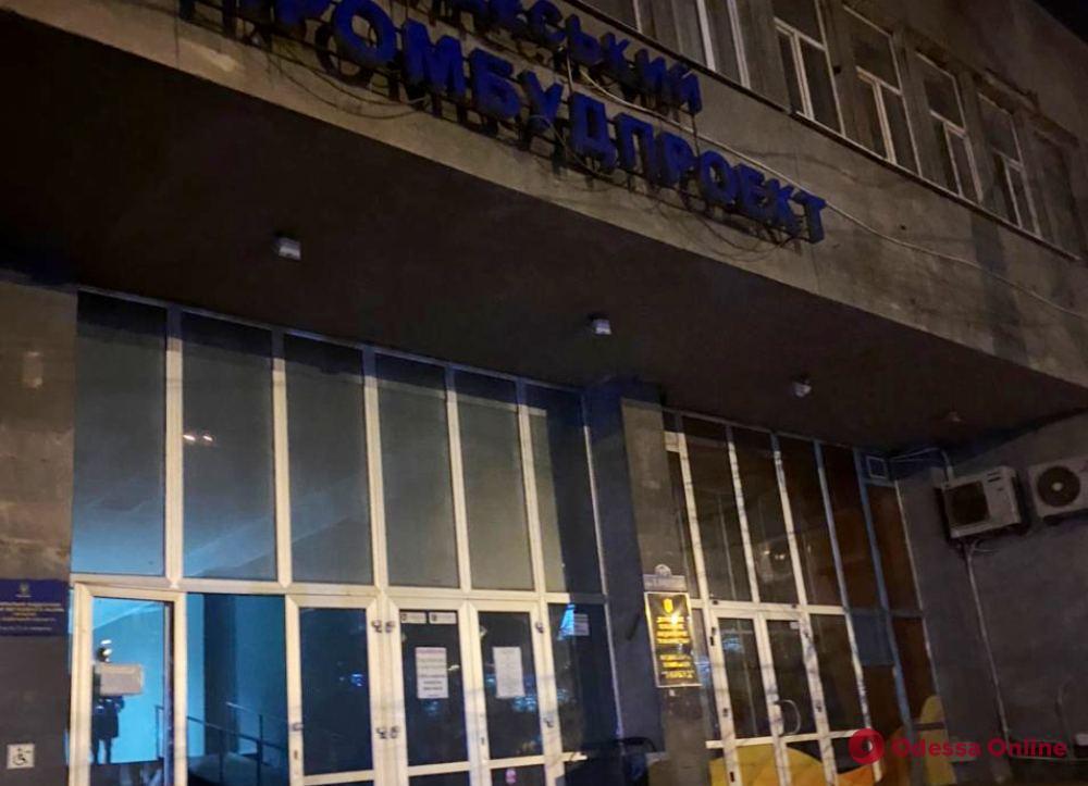 В центре Одессы произошло возгорание в проектном институте
