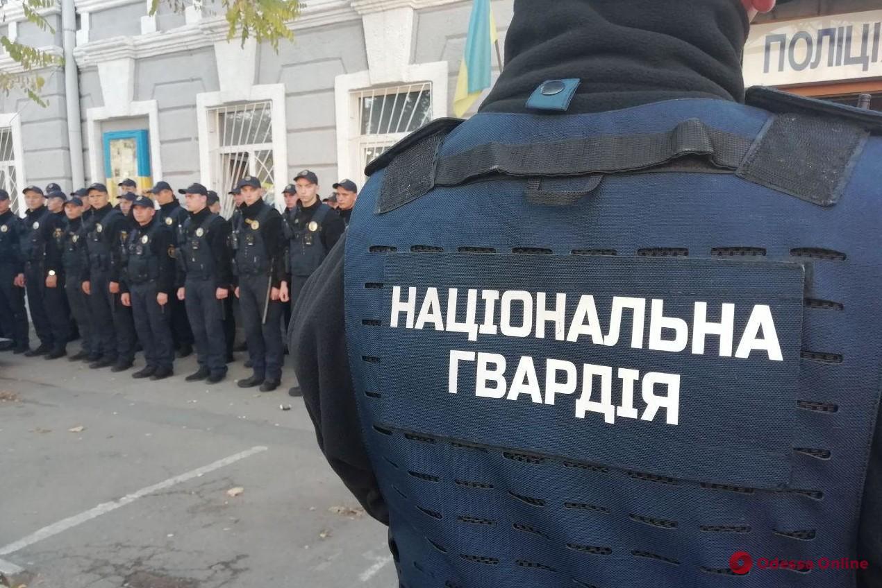 В Одессе в день выборов Нацгвардия задержала мужчину с пистолетом и наркотиками
