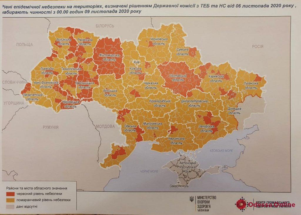 В Одесской области вступили в силу новые карантинные ограничения