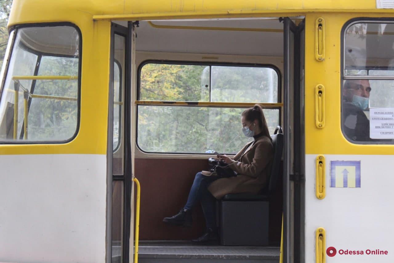 «Красная» зона карантина: в Одесской области могут изменить режим работы общественного транспорта