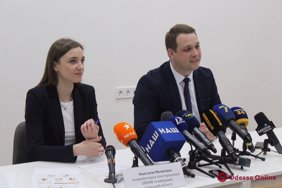 Выборы мэра в Одессе прошли без существенных нарушений, — «Опора»