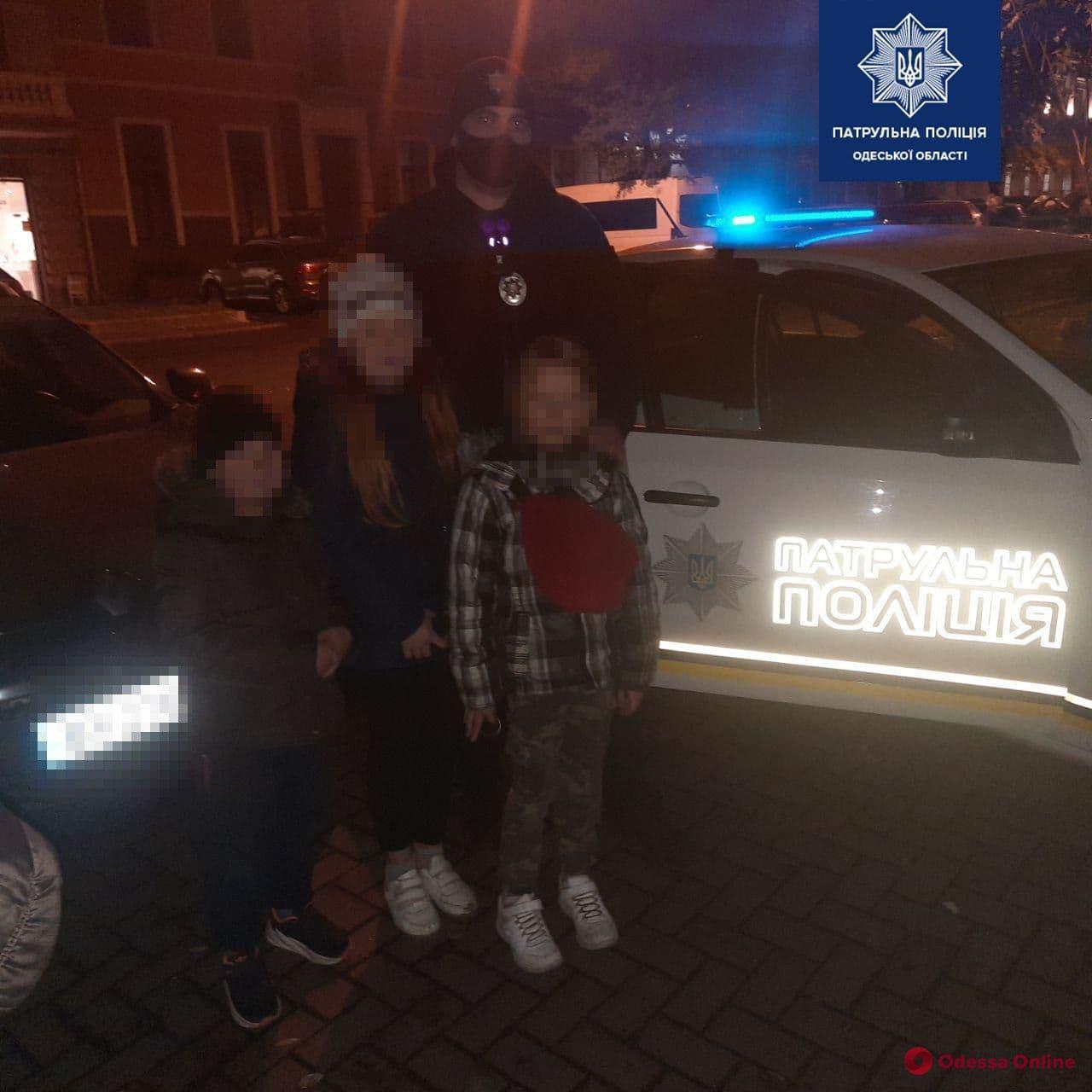Ушли гулять и отключили телефоны: одесские патрульные вернули родителям трех детей