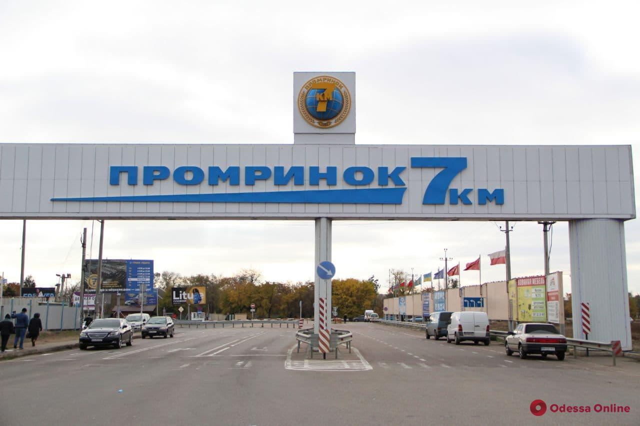 На рынке «7-й километр» у жительницы Черновцов отобрали миллион (обновлено)
