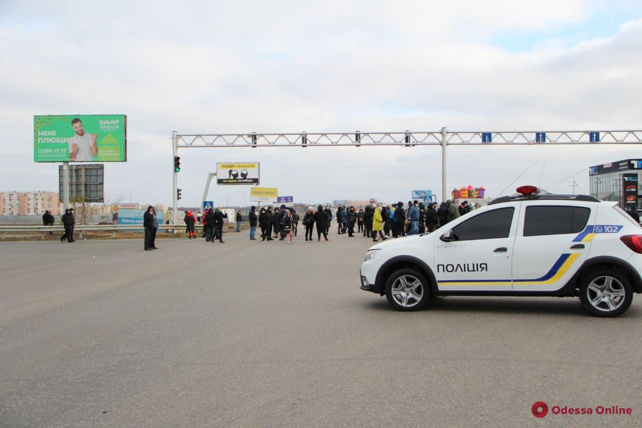Перекрытие дороги у «7-го километра»: полиция открыла уголовное производство