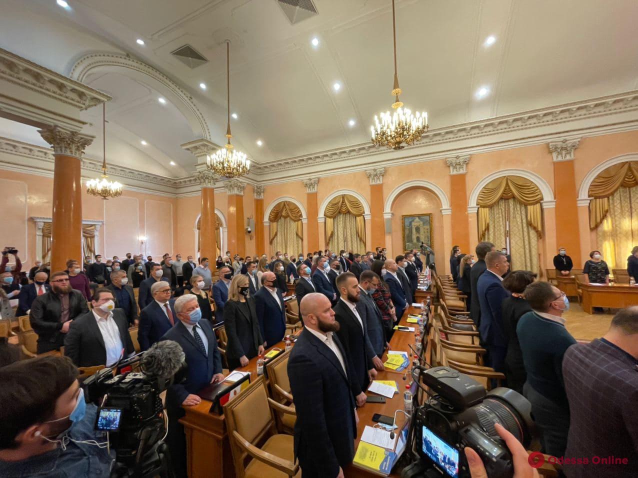 В Одессе началась первая сессия городского совета нового созыва (фото, обновлено)