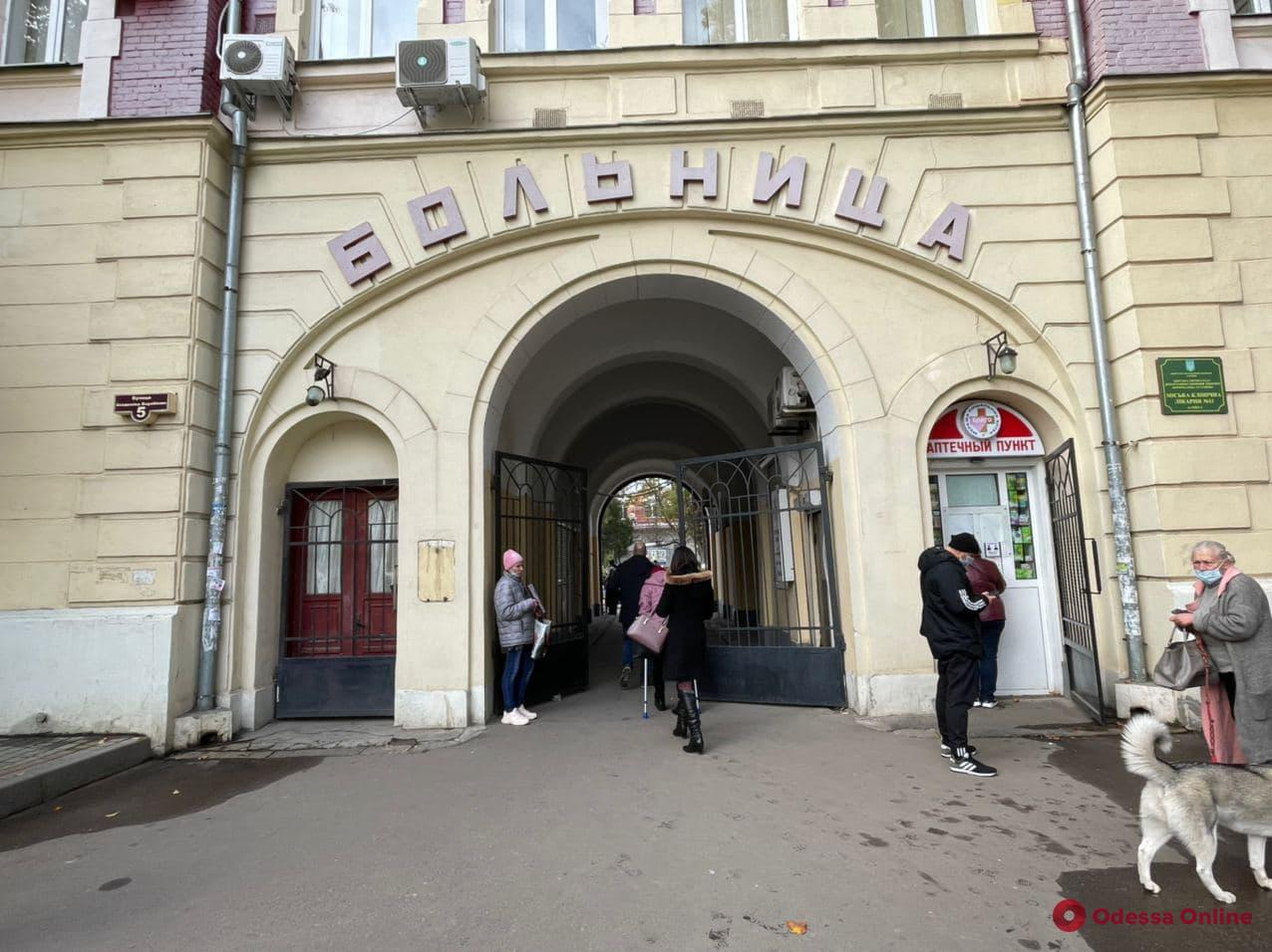 Медики рассказали о состоянии пострадавших в ДТП на Среднефонтанской