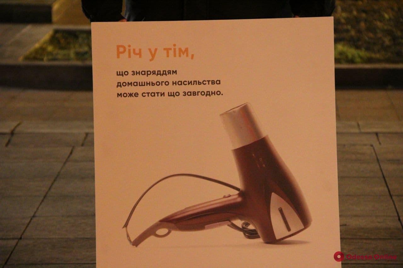 В Одессе прошел флешмоб против насилия (фото)