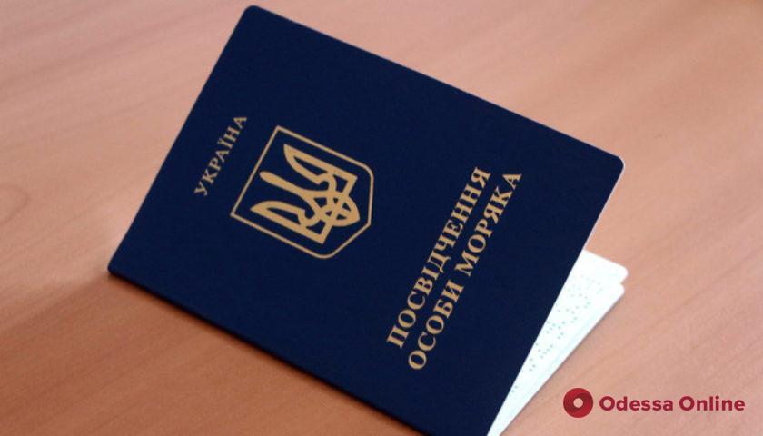 Одесситка требовала у моряка 500 долларов за быстрое оформление документов