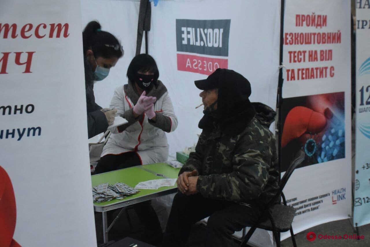 В Одессе прошла акция, посвященная Всемирному дню борьбы со СПИДом