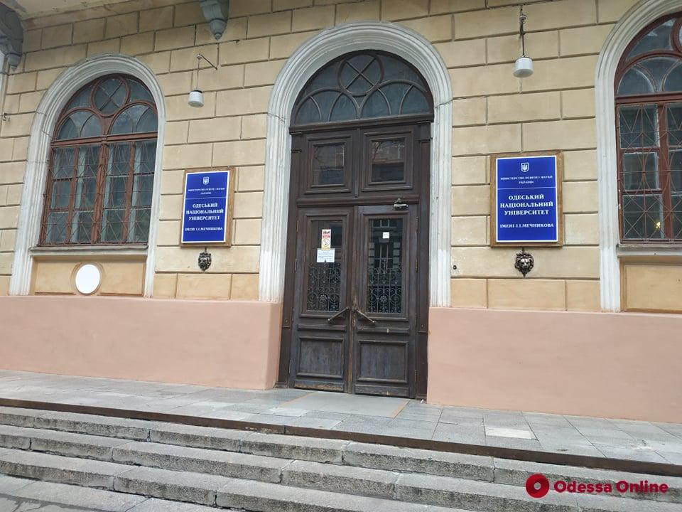 В ОНУ имени Мечникова выбрали ректора