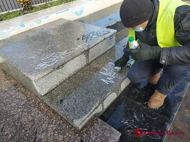 На Фонтане вандалы разрисовали памятник