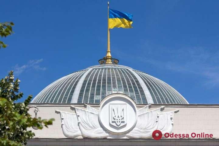 Верховная Рада назначила министров образования и аграрной политики (видео)
