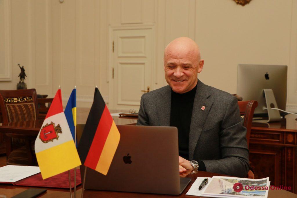 Одесса будет сотрудничать с немецким Центром либеральной современности