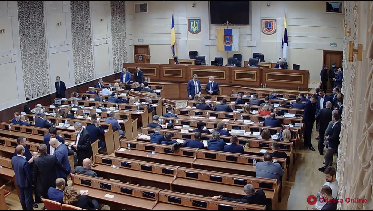 Ночная сессия: депутаты избрали главу Одесского облсовета