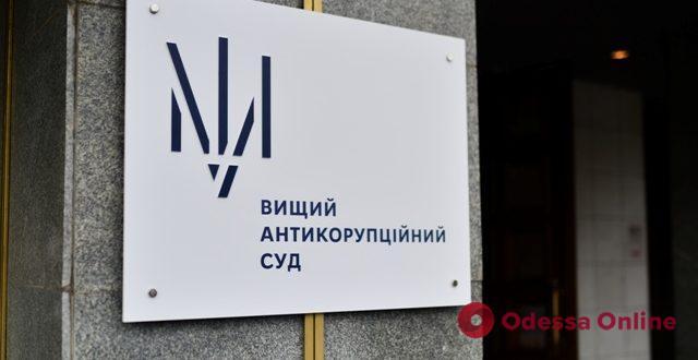 Дело о коррупции в порту «Южный»: финдиректора частной компании оставили под домашним арестом