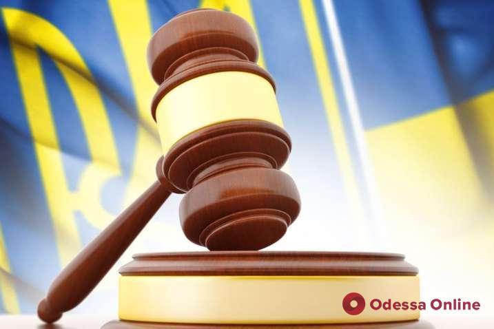 В Одесской области будут судить кассиршу банка за кражу 130 тысяч
