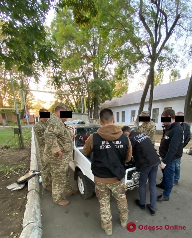 В Одесской области за взятку будут судить военного