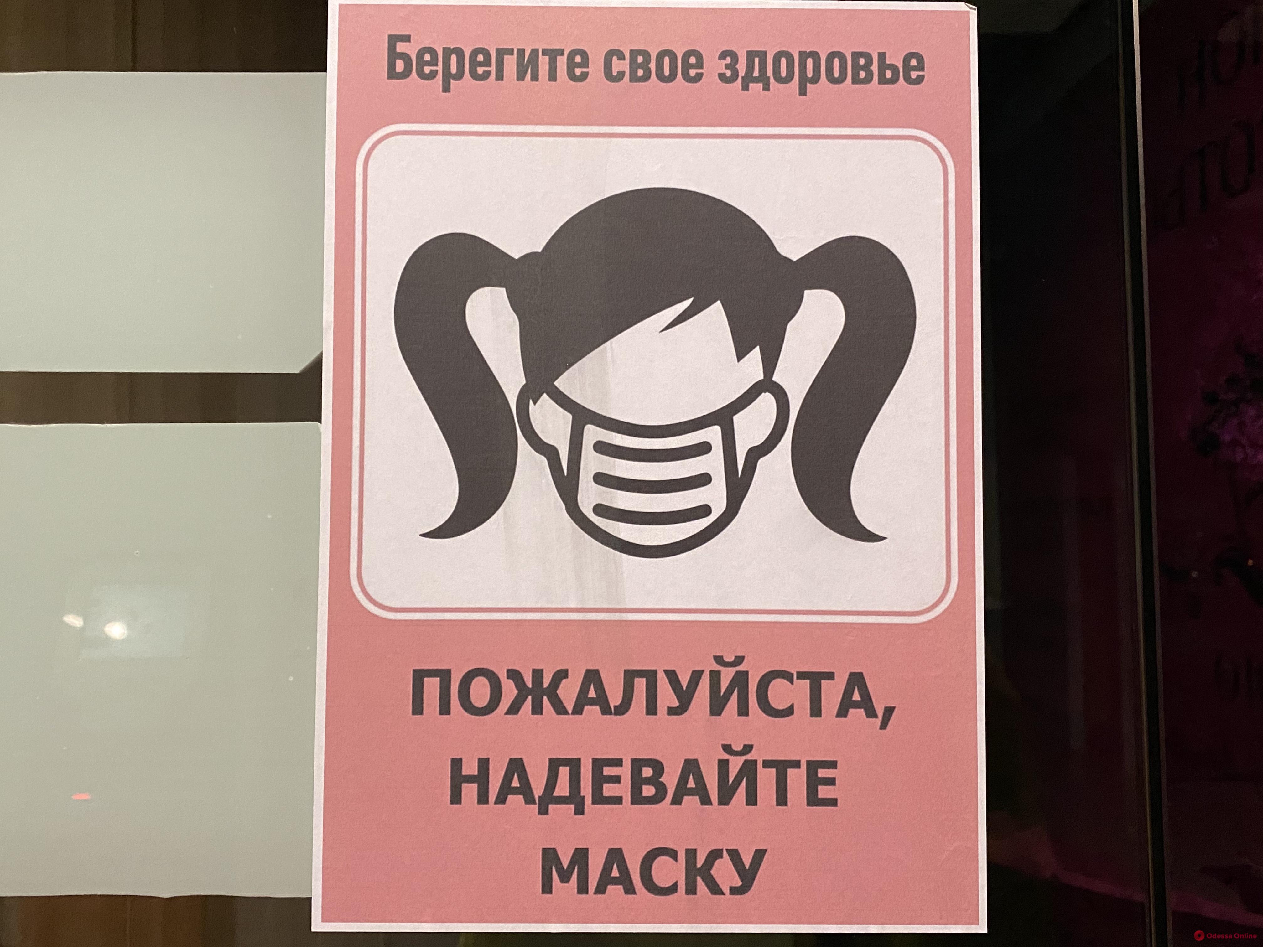 Штрафовать за отсутствие маски на улице будут только злостных нарушителей – МВД