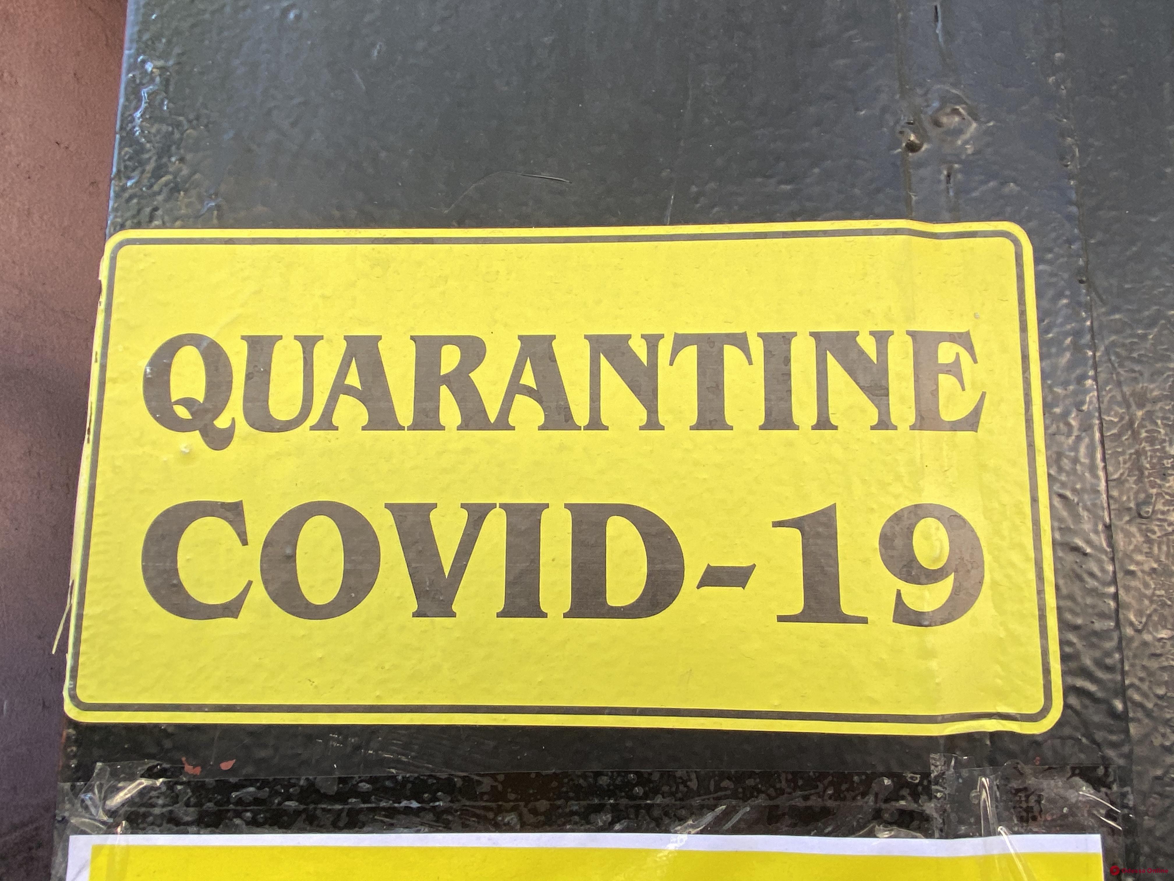 В Украине зафиксировали «индийский» штамм коронавируса
