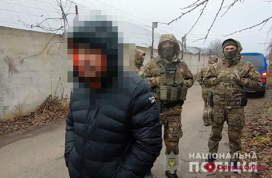 В Одессе полиция разоблачила группу наркодилеров