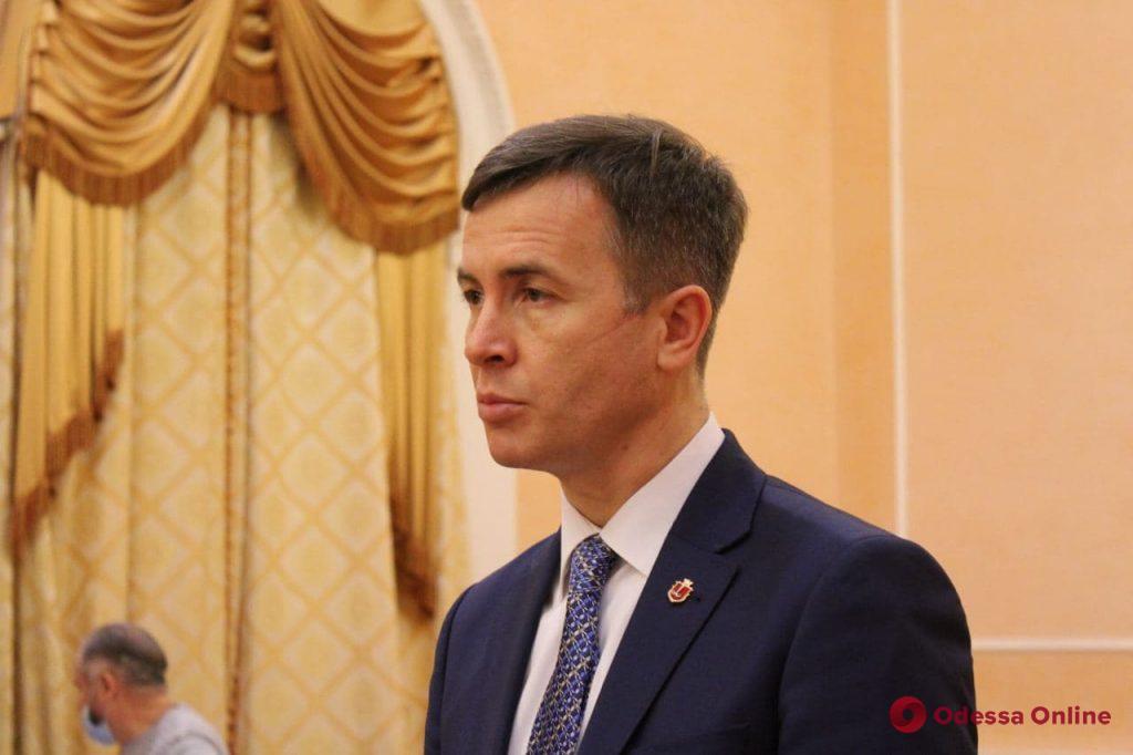 В Одесском городском совете стало на одну постоянную комиссию больше