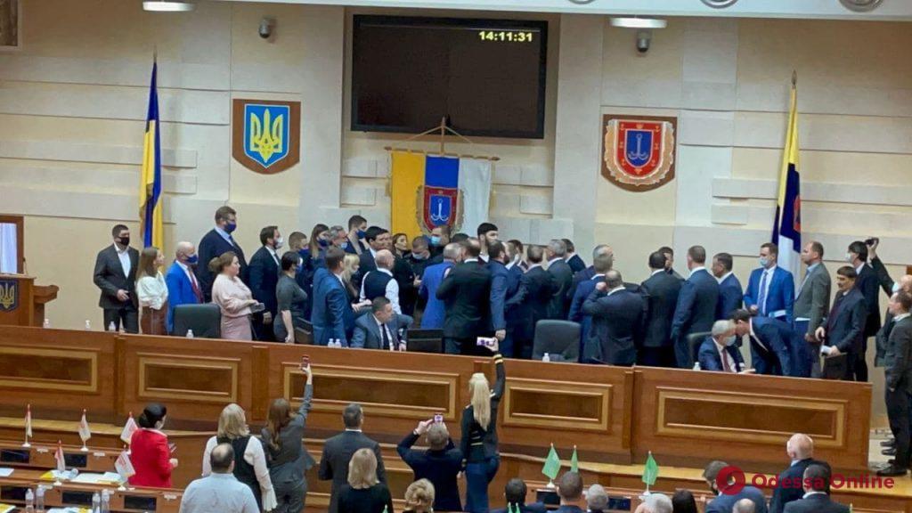В Одесском облсовете подрались депутаты (видео, обновляется)