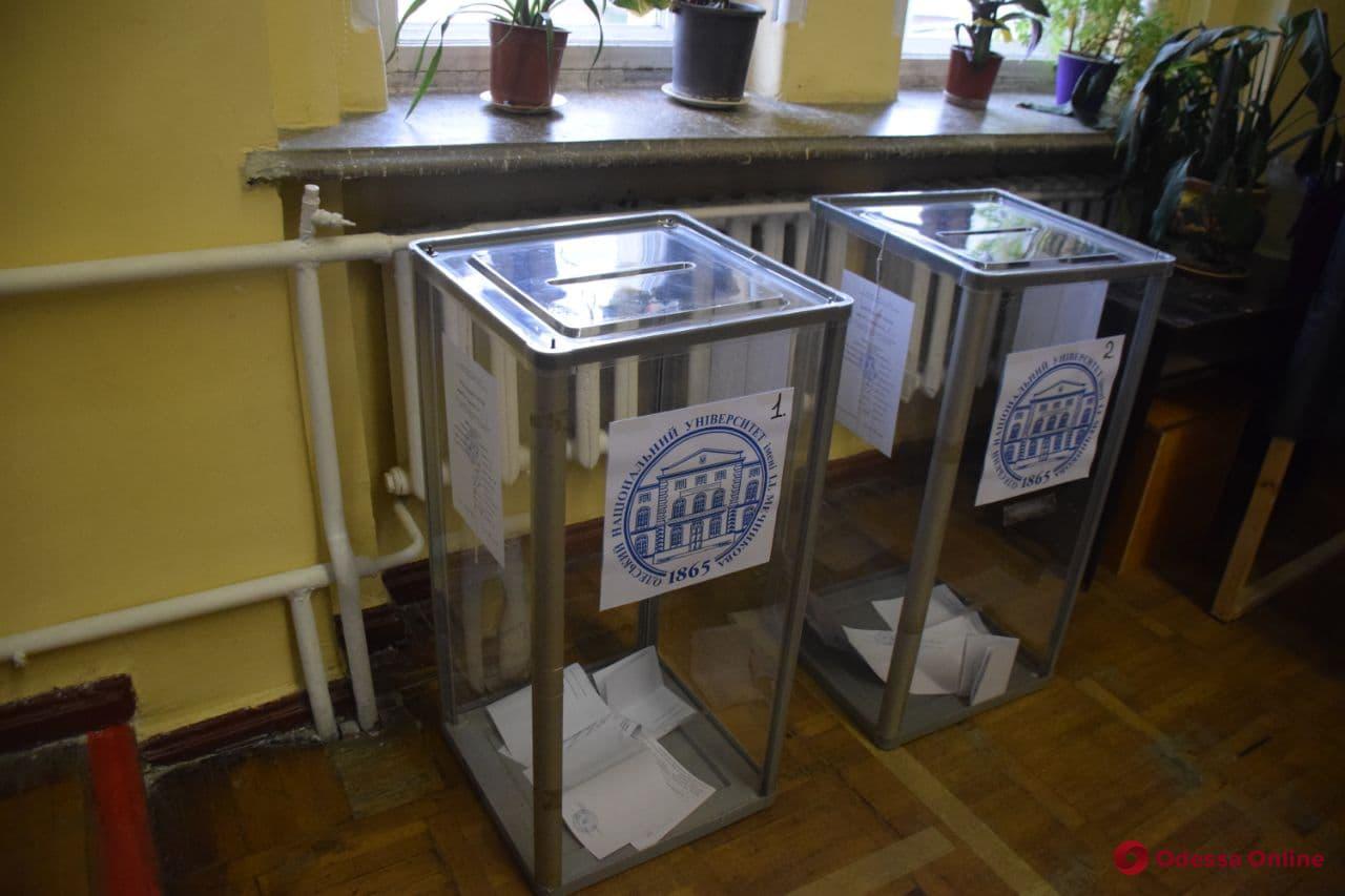 В университете имени Мечникова проходят выборы ректора (фото)